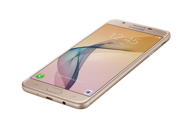 How to Reset Samsung Galaxy J5 Prime (SM-G570M) - All Methods - Hard