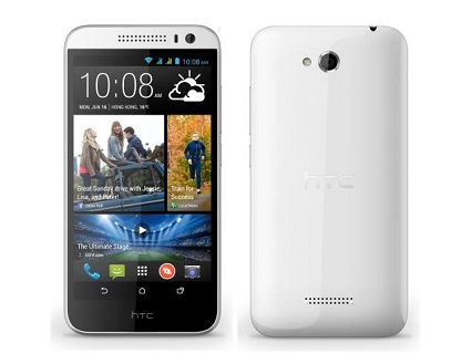 How to Hard Reset HTC Desire 616 dual sim