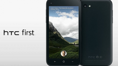 How to Hard Reset HTC First