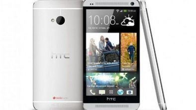 How to Hard Reset HTC One Dual Sim