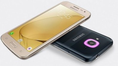 How to Reset Samsung Galaxy J7 2018