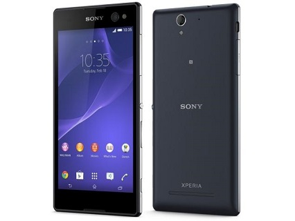 How to Hard Reset Sony Xperia C3 D2533
