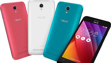 How to Reset Asus ZenFone Go 4.5