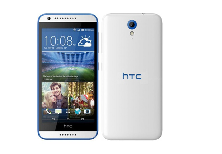 How to Hard Reset HTC Desire 620